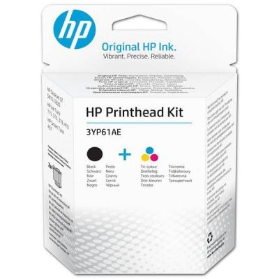 HP 3YP61A HP Printhead Kit