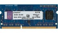 KINGSTON KVR16LS11-4 4GB 1600MHz DDR3 Value Notebook Kutulu RAM
