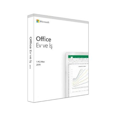 MICROSOFT T5D-03258 MS OFFICE 2019 HOME AND BUSINESS TURKCE KUTU
