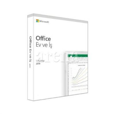 MICROSOFT T5D-03334 MS OFFICE 2019 HOME AND BUSINESS TURKCE KUTU